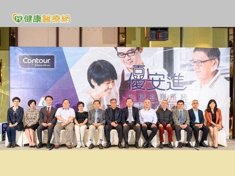 健康醫療網報導-臺灣安晟信「優安進」更名發表會