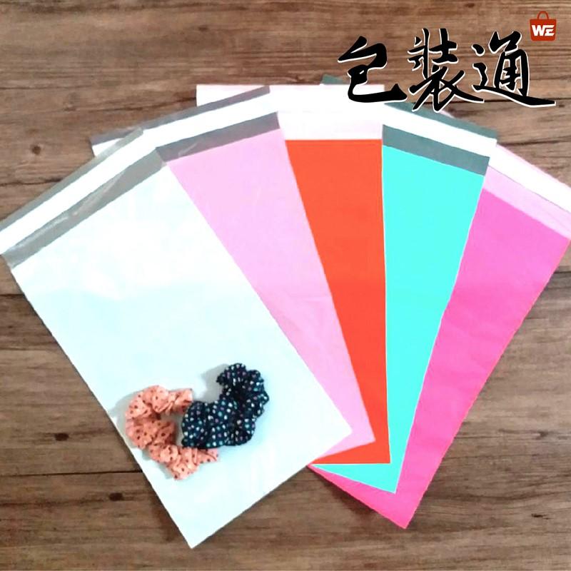 包裝袋︱尺寸顏色表