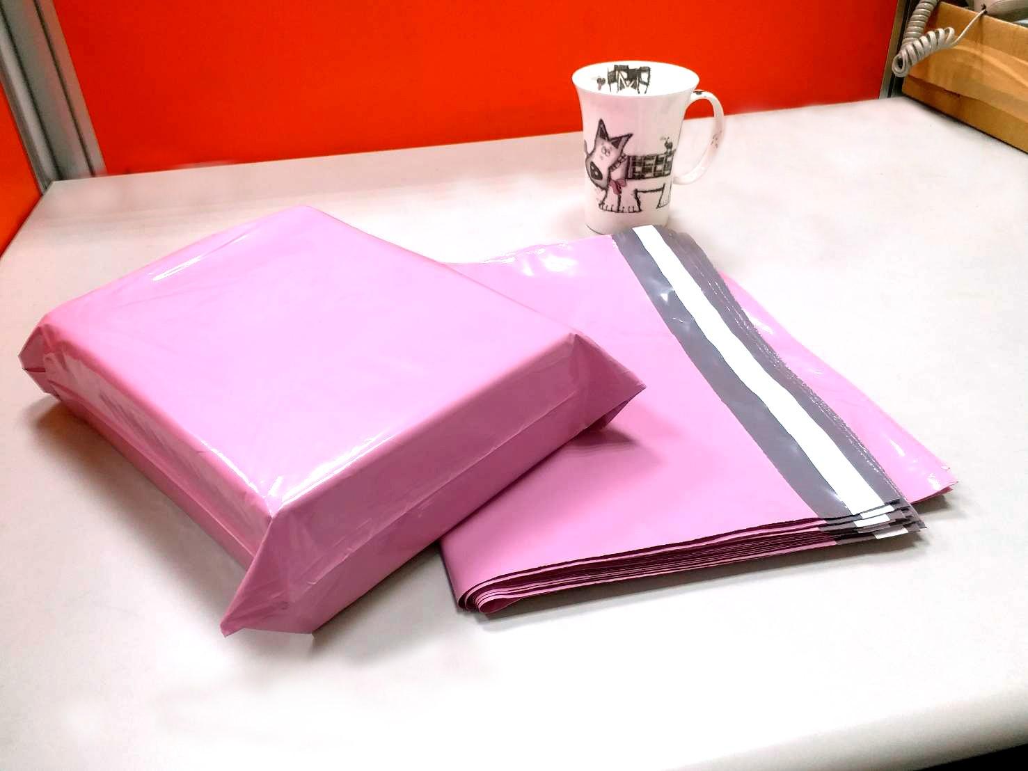 包裝袋 | 夢幻包裝世界~KT粉快遞袋
